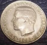 10 драхм 1968 року Гркеція. Диктатура чорних полковників., фото №3