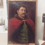 Портрет Гетмана Полуботка, Райхлин Семён, 1992 год