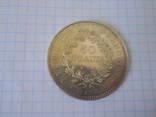 50 франков 1976г. Франция, фото №2