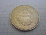 50 франков 1976г. Франция, фото №3