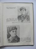 Визволена Львівщина 1945 р, фото №11