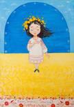 Боже, бережи Україну