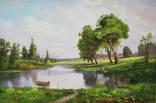 Село Губины за рекой