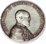 """Настольная медаль из портретной серии """"Император Александр III"""""""