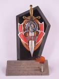 Настольный сувенир, знак МВД., фото №2