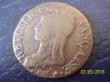 5 сантимів рік 8 (1799-1800 року) Франція (Париж)