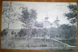 Открытка с подписью 1902 года photo 1