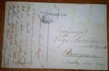 Открытка с подписью 1902 года photo 2