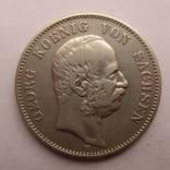 2 марки 1903