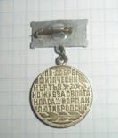 Медалька в тяжёлом метале, фото №3