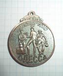 Памятный жетон, фото №2