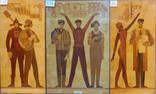 Интарсия, р.82х55, 1968г. «Этапы большого пути»  триптих, фото №2
