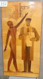 Интарсия, р.82х55, 1968г. «Этапы большого пути»  триптих, фото №3