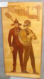 Интарсия, р.82х55, 1968г. «Этапы большого пути»  триптих, фото №4