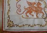 Старинная скатерть с ручной вышивкой - драконы или грифоны. photo 2