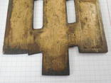 Крест, фото №9