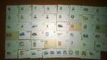 Много конвертов, фото №2