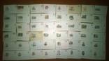 Много конвертов, фото №3