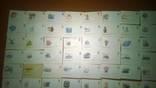 Много конвертов, фото №5
