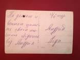 """Открытка """"Burg Thurandt"""" (подписана 13.02.1944г), Германия photo 2"""