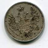 5 копеек 1852 г., фото №3