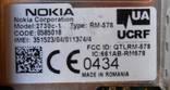 Nokia 2730c с1грн (без резерва) photo 3