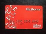 """Дисконтная карта """"Life Bonus"""", фото №2"""