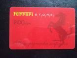 """Подарочная карта """"Ferrari Store"""", фото №2"""