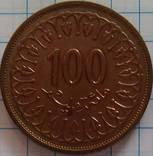 100 миллим 2005 года. Тунис, фото №2