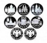 Один рубль 1997 года набор в честь 850 летия основания Москвы 6 штук Копии, фото №2