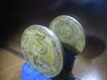 3 копейки 1946г. 16 лент в гербе, фото 4