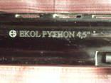 Револьвер под патрон Флобера, в кейсе. photo 6