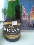 Набір Шампанське оригінальне RIGAS Та Цукорки RIGA Латвія photo 4
