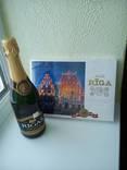 Набір Шампанське оригінальне RIGAS Та Цукорки RIGA Латвія photo 5