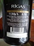 Набір Шампанське оригінальне RIGAS Та Цукорки RIGA Латвія photo 11
