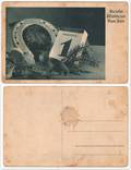 Поздравительные открытки (10 шт.), фото №4
