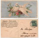 Поздравительные открытки (10 шт.), фото №9