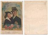 Поздравительные открытки (10 шт.), фото №10