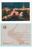ВДНХ СССР 1 (10 шт.), фото №9