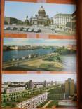 """Набор больших фотооткрыток """"Ленинград"""". (для желающих совершить путешествие в прошлое), фото №9"""