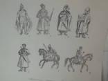 Карандашные рисунки казаки, разных исторических эпох, фото №2