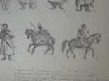Карандашные рисунки казаки, разных исторических эпох, фото №4