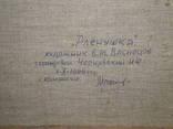 "Картина. Холст маслом. ""Алёнушка"". Чернявский И.Ф. 1998 г. photo 4"