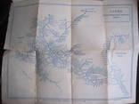 Схема Северо-Кавказской ЖД. дороги 1959 г., фото №2