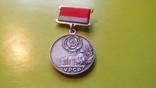 Знак Грамота Президиума Верховной Рады УССР photo 2
