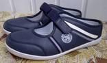 Спортивные туфли HANBURY SHOES 38