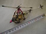 Вертолет стеклярус, фото №3