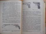 Начальная военная подготовка, фото №10