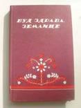 музыка эмиграции-коллекция 2001-2002г.в торренте