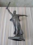 Статуэтка Волгоград, фото №8